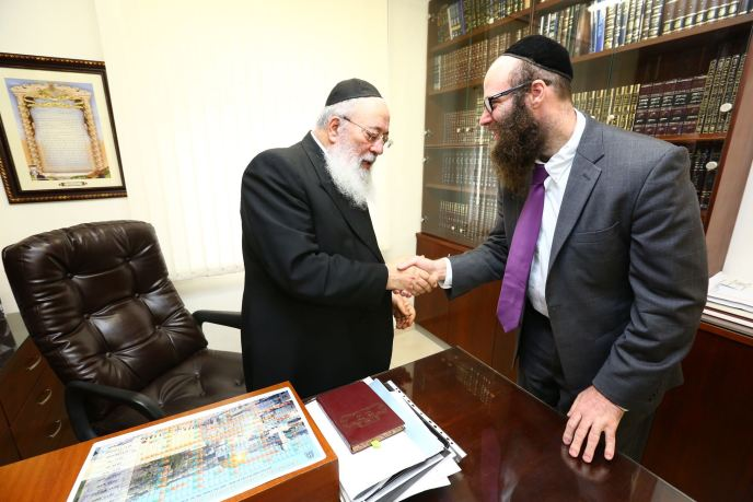 Dr. Freedman meeting with Chief Rabbi of Jerusalem, Shlomo Amar