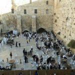 Ściana Płaczu, Jerozolima, Izrael
