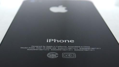 iPhone4 -1