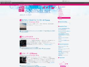 e-nakada.netのスクリーンショット