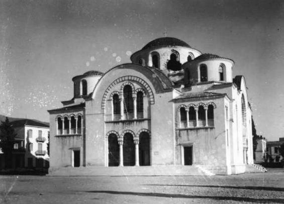 ΒΟΛΟΣ 1940-2