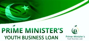 pm-youth-business-loan