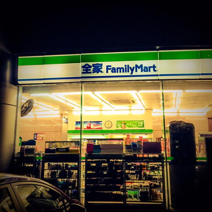 中国のファミマ全家便利商店 (FamilyMart) で中国联通 (China Unicom) のリチャージをする
