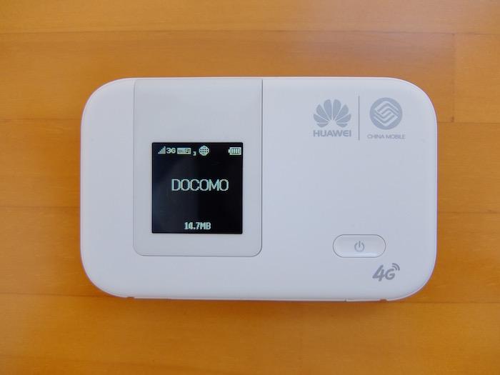 様々な国で使える4G対応モバイルWi-Fiルーター
