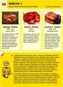 59-Kimchi