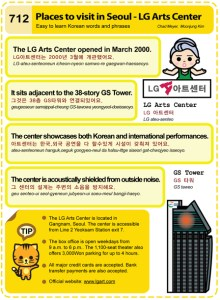 712 LG Arts Center