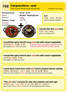 768-Conjunctions-And