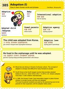 385-Adoption 1