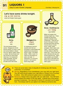 91-Alcohol 1
