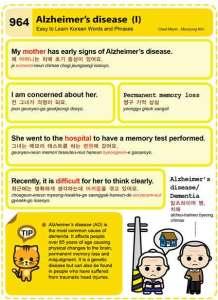 964-Alzheimers Disease 1