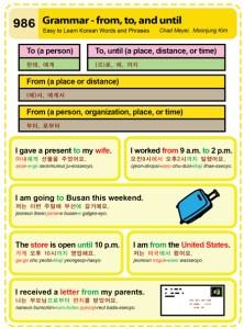 986-Grammar-from to until