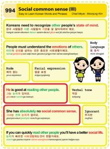 994-Social Common Sense 3
