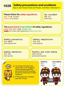 1026-Safety precautions and accidents
