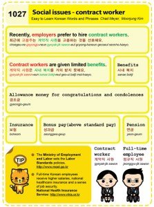 1027-Social issues - Contract worker