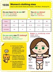 1035-Womens clothing sizes
