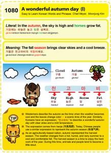 1080-Wonderful autumn day 1