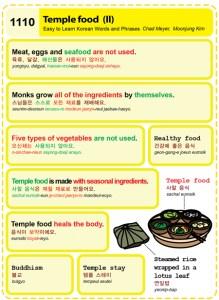 1110-Temple Food 2