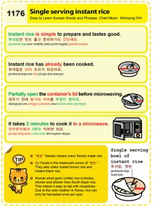 1176-Single serving instant rice