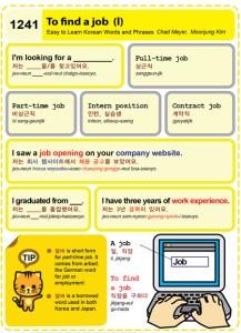 1241-Find a job 1
