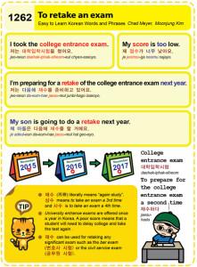 1262-To retake an exam