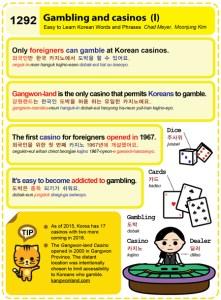 1292-Gambling and Casinos 1