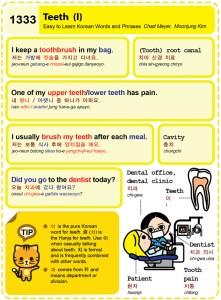 1333 - Teeth 1