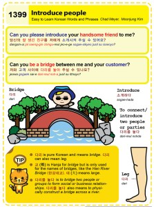 1399-Introducing people