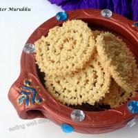 Baked Butter Murukku/ Chakli