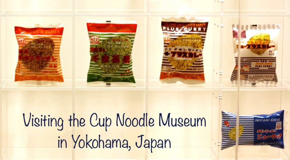 cup-noodle-featured2