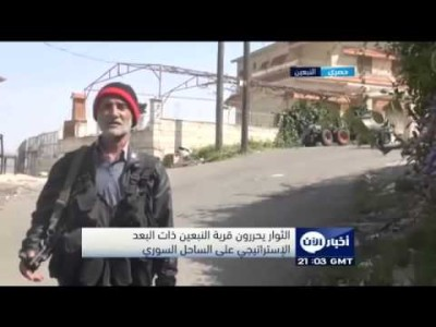 Syria Daily: The New Frontlines Settle in Latakia and Qalamoun