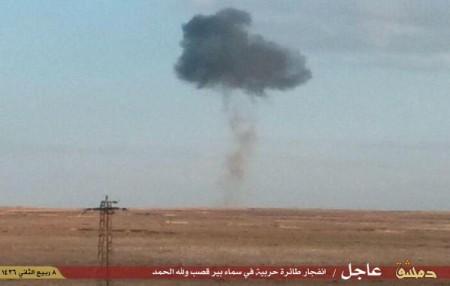 SYRIA CRASHED JET DARAA