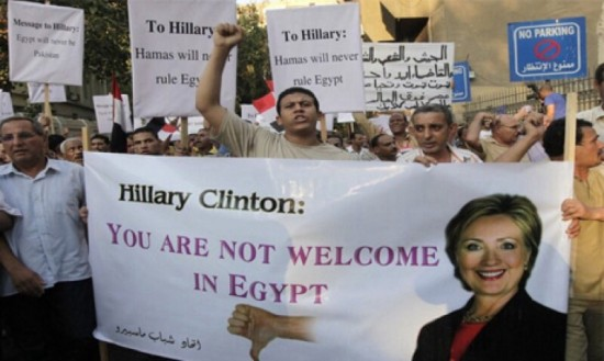 ANTI-CLINTON PROTEST EGYPT 2012