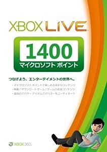 Xbox Live 1400 マイクロソフト ポイント カード【プリペイドカード】(NEW) / マイクロソフト