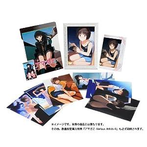 エビコレ+ アマガミ Limited Edition 特典 オムニバスストーリー集「アマガミ -Various Artist- 0」付き