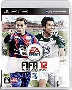 FIFA 12 ワールドクラスサッカー / エレクトロニック・アーツ