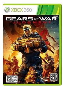 Gears of War: Judgment (通常版:『Gears of War』 ゲームオンデマンド用コード) 【CEROレーティング「Z」】  / 日本マイクロソフト