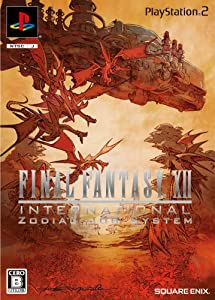 ファイナルファンタジーXII インターナショナル ゾディアックジョブシステム(シークレットDVD同梱)