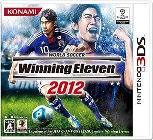 ワールドサッカー ウイニングイレブン 2012 / コナミデジタルエンタテインメント