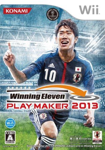 ウイニングイレブンプレイメーカー2013 / コナミデジタルエンタテインメント