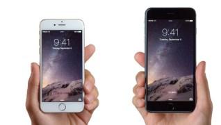 eChain BYOD iPhone