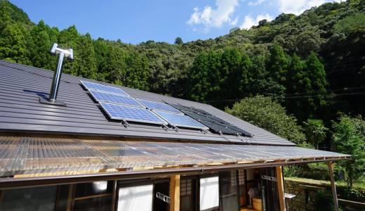 太陽光発電はエコなのか?様々な角度から検証!【前編】