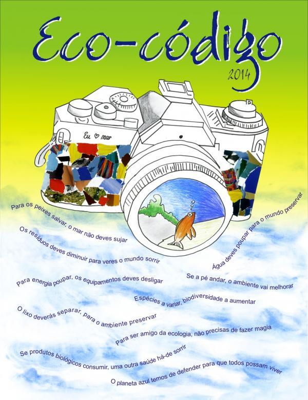 Poster do filme O Código