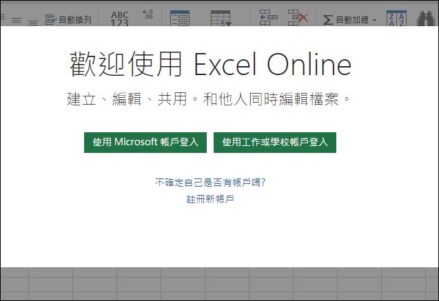 大量基因研究出現數據問題! 元凶係Microsoft Excel