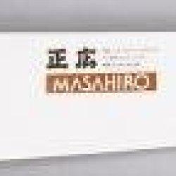 Masahiro 14912 Mvh - 10 Inch Chef'S Knife