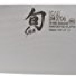Shun Dm0706 Classic 8-Inch Chef'S Knife