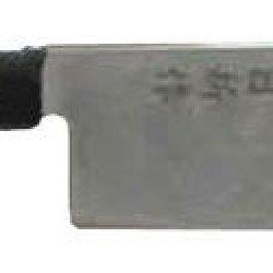 Update International Jk-03 High Carbon Stainless Steel Nakiri Knife With Pom Handle, 7-Inch