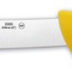 Arcos 8-Inch 200 Mm 2900 Range Curved Butcher Knife, Yellow