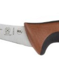 Mercer Culinary Millennia Curved Boning Knife, 6-Inch, Brown