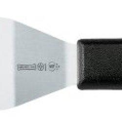 Mundial 5694  2 1/4-Inch By 4 1/2-Inch Pie Server, Black