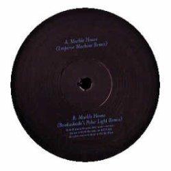 Marble House [Vinyl]